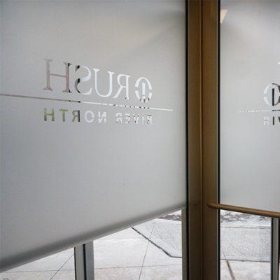 Privacy Film Logos On Door