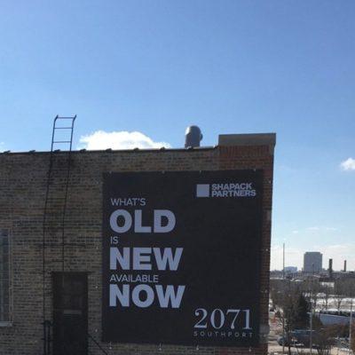 Shapack Partners Installed Banner