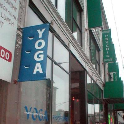 Yoga Studio Exterior Banner