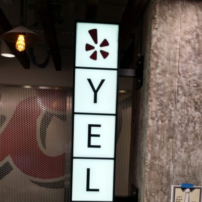 Yelp Signage at Entrance