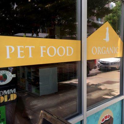Window Signage Close Up at Aeslin Pup Hub